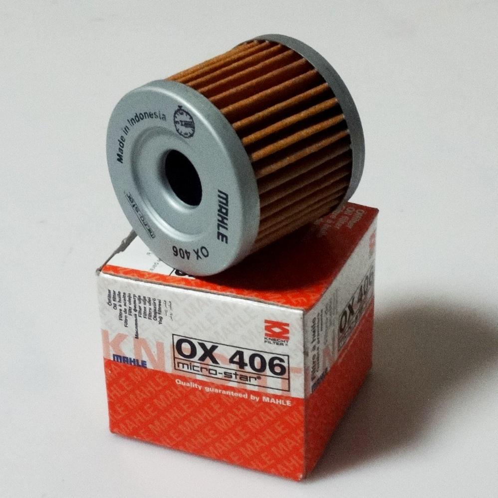 hondacbr125r 2011 где масленный фильтр